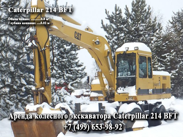 Caterpillar 214B FT